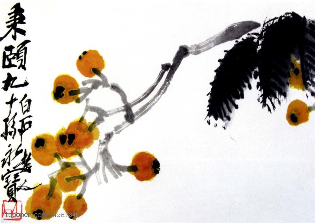 国画名家作品-齐白石的枇杷