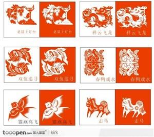 中国民间传统民俗剪纸集合(二)