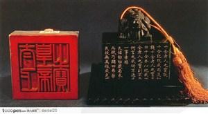传统工艺皇帝宝玺图片