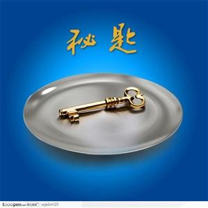 盘子中的一把金钥匙