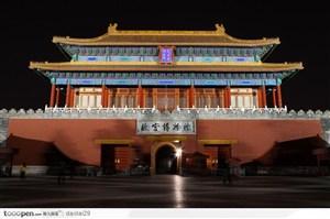 紫禁城印象-故宫博物院夜色