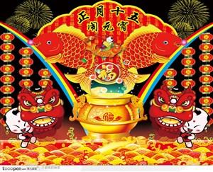 庆元宵宣传海报广告设计素材-鲤鱼跳龙门