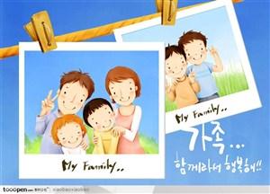 手绘插画-卡通漫画童年儿童展板素材-照片上温馨的一家