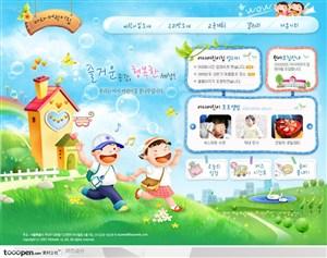 网页库-卡通手绘插画儿童教育生活首页