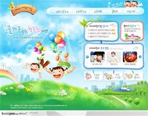 网页库-卡通手绘插画儿童教育网站主页