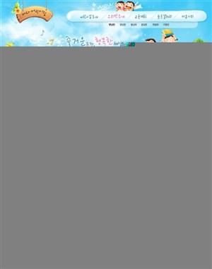 网页库-卡通手绘插画儿童教育网站时间安排页面