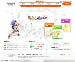日韩网站精粹-儿童手绘元素商业网站全站