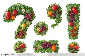 新鲜水果蔬菜拼凑的符号水果图片