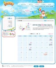 网页库-卡通手绘插画儿童教育网站日程表页面